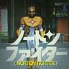 Norton Fighter